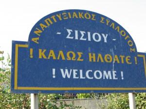 kreta- Ortsschild Sissi